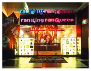 Ranking_ranqueen_2